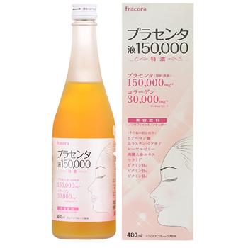 Nước uống chống lão hóa Fracora Placenta 150.000mg số 1 Nhật Bản