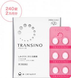 Viên uống trị nám, tàn nhang, đốm nâu, làm trắng Transino Whitening 360