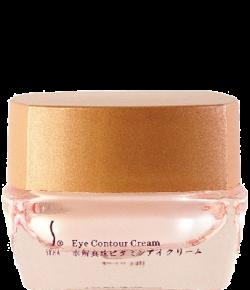Kem dưỡng da tái tạo da vùng mắt trân châu Syma