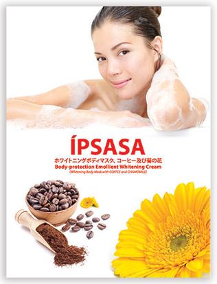 Kem tắm trắng Ipsasa từ cà phê và hoa cúc