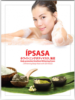 Kem tắm trắng bùn biển IPSASA