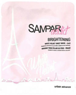 Mặt nạ dưỡng trắng da Sampar Brightening Mask